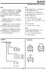 1AA 2AA 锂电池升压IC