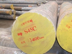 Forged Round Steel Bar S45C