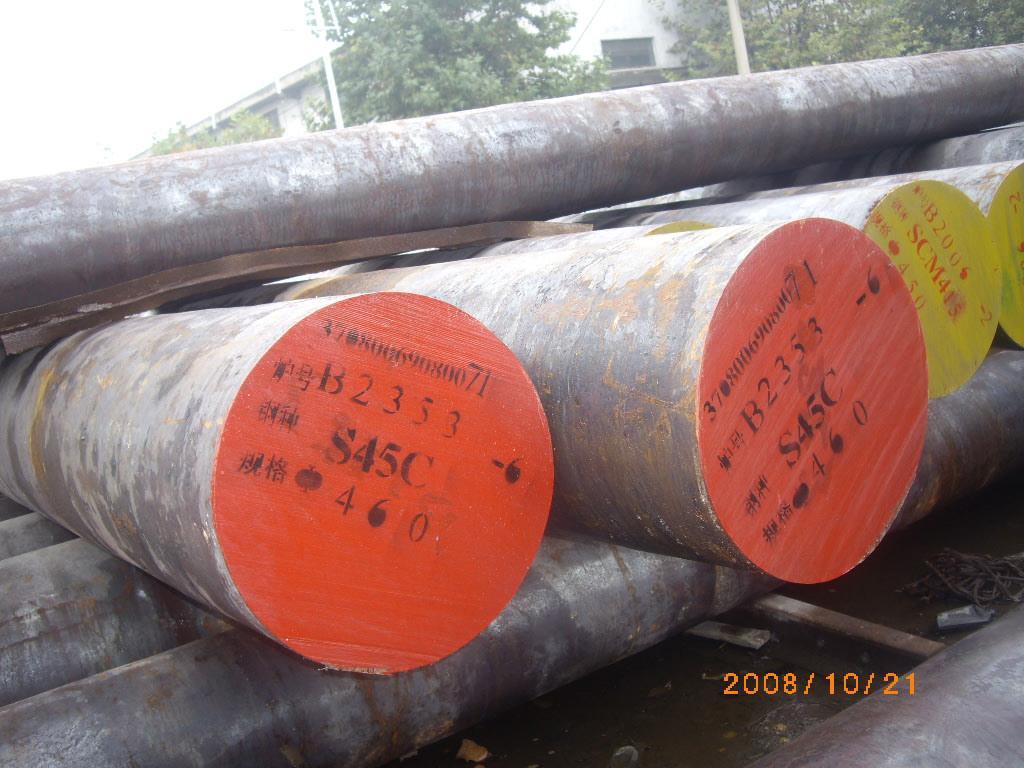 Forged round steel bar s c jis qilu china