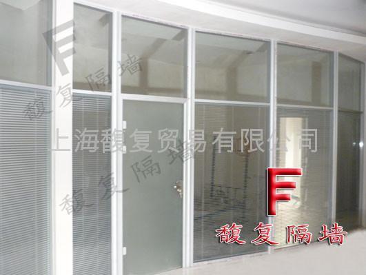 室内玻璃隔断 1