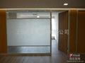 办公室双层玻璃隔墙