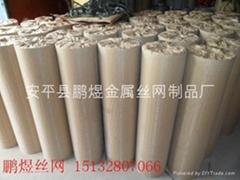 电焊网厂家批发镀锌电焊网
