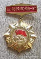 供应奖章奖牌