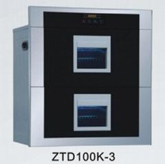 Nalinai 健康型廚衛專家 西門子款高溫消毒櫃60×60