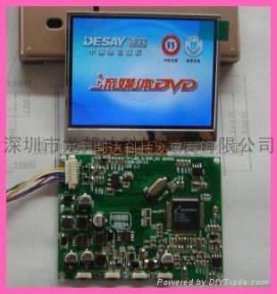 供應VGA驅動板 1