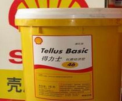 Shell Tellus M46