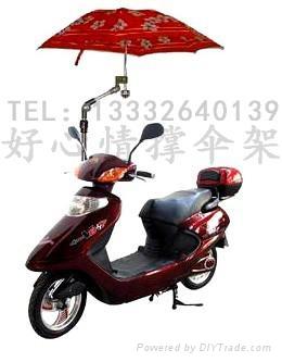 電動車撐傘架 A型 1
