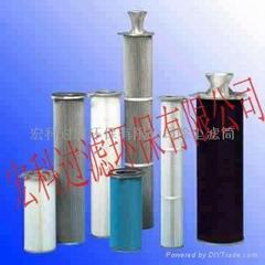 (宏科)焊接煙氣過濾淨化除塵濾筒