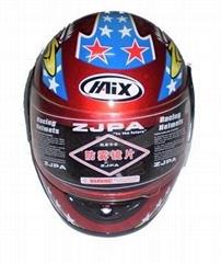 Motorcycle Accessories-Helmet