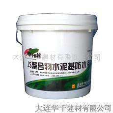 聚合物水泥基防水塗料