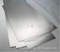 奥托昆普 253MA 不锈钢卷