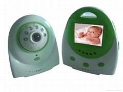 digital baby monitor,lcd baby monitor