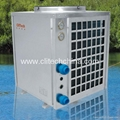 Air to water swimming pool heat pump
