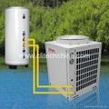 Air source heat pump floor heating