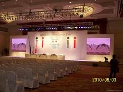 北京液晶电视展会