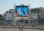 北京电视租赁