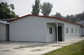 prefabricated house PA type family house