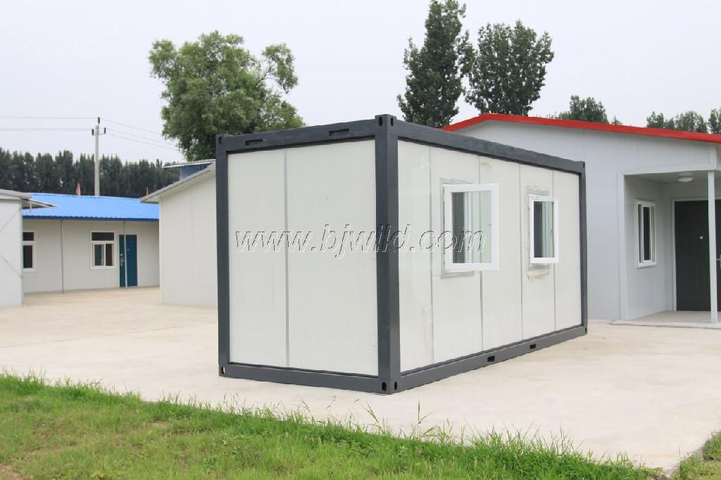 MC1 type camp container house 3