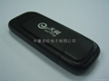 電信EVDO 3G無線上網卡