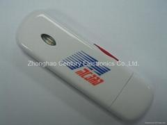 天翼EVDO-3G無線上網卡