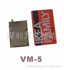 RFID module reader