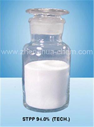 Sodium Tripolyphosphate STPP  1