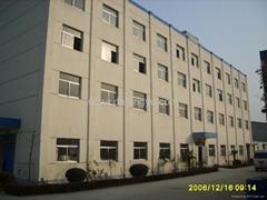 FengYu quartz Co.,Ltd