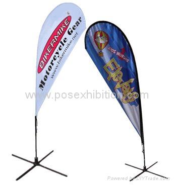 Teardrop Banner Stand 2
