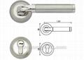 fission lock