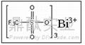 三氟甲基磺酸鹽 1