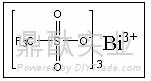 三氟甲基磺酸盐
