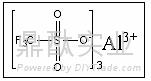 三氟甲基磺酸鹽 2