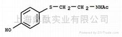 N-乙酰基-4-S-半胱胺基酚