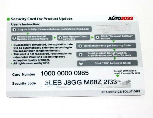 Autoboss software download.