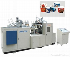 two-laminated paper bowl forming machine