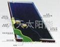 整板蓝钛太阳能集热器