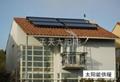 天天分体壁挂式太阳能热水器