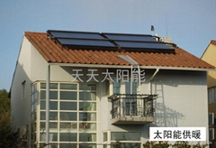 Split Wall-mounted Solar Water Heater System