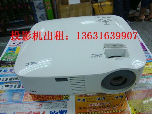 深圳南山區投影機出租 1