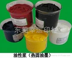 低温环保立体热固油墨