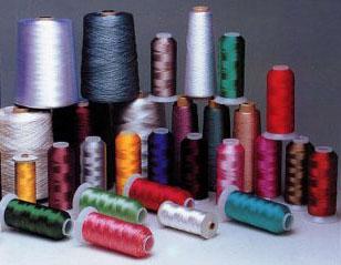 Silk Embroidery Thread & Rayon Embroidery Thread 1