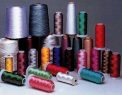Silk Embroidery Thread & Rayon Embroidery Thread
