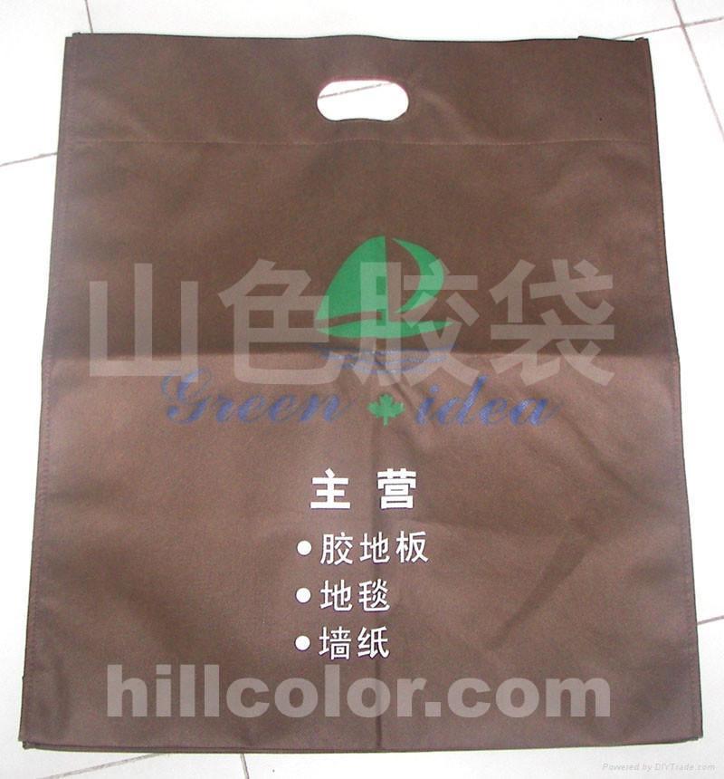 环保袋 3