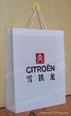 高檔PP禮品廣告袋
