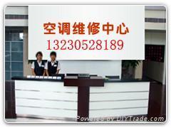 唐山美的空調維修13230528189