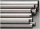进口不锈钢SUS440/440A/440C卷带,板材,棒材