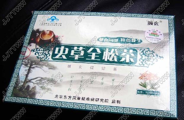 虫草全松茶 2