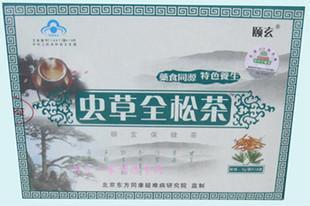 虫草全松茶 1