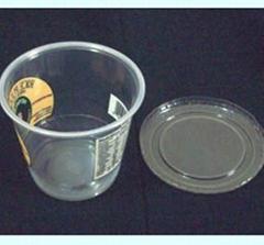 plasic food cup