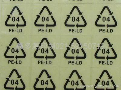 上海透明不干胶印刷 1